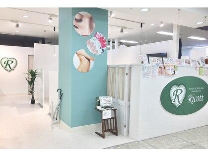 サロン リコット イオン秋田中央店(Ricott) image