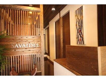 サバイディー 国分寺店の写真