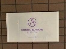 コノア ブランシェ(CONOA BLANCHE)/エレベーター(8階)前