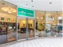 ディーエイチ ハル 横浜ベイクォーター店(Dh-HAL)の詳細を見る