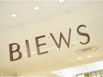 ビューズアイブロウスタジオ 大丸梅田店(BIEWS EYEBROW STUDIO)(大阪府大阪市北区)