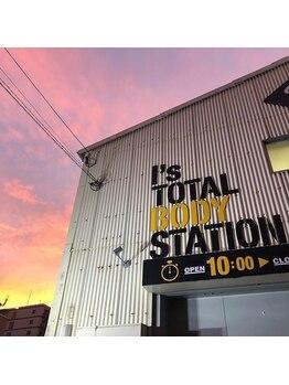 アイズトータルボディステーション 美野島店(I's TOTAL BODY STATION)/夕焼けにゃんにゃん