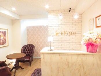 エピモ 池袋店(EPiMO)(東京都豊島区)