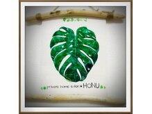 HONU=HawaiianSalonをコンセプトにしております。