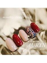 アウリン(AURYN)/12月限定monthly design No,8