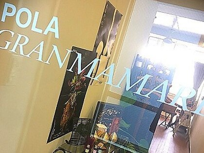 ポーラ グラン マンマーレ店(POLA)