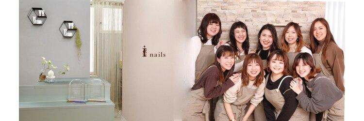 アイネイルズ 横浜WEST店(I-nails)のサロンヘッダー