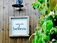 サロン デ ベレーザ(Salon de belleza)