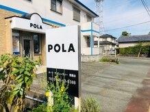 ポーラ ザ ビューティ 荒尾店(POLA THE BEAUTY)