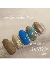 アウリン(AURYN)/12月限定monthly design No,9