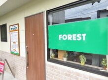やさしい整体 フォレスト(FOREST)の詳細を見る