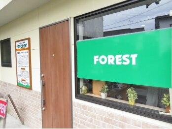 やさしい整体 フォレスト(FOREST)