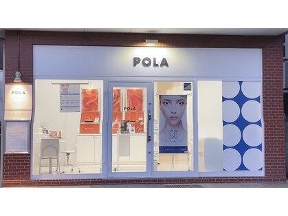 ポーラ ザ ビューティ 沼田店(POLA THE BEAUTY) image