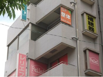 快陽 柏東口店(kaiyo)の画像