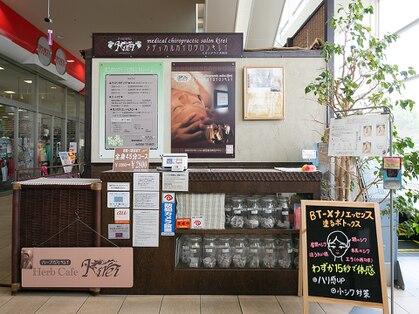 キレイ イオンタウン大垣(Kirei)