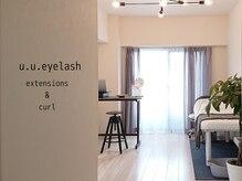 ウーウ アイラッシュ(u.u.eyelash)