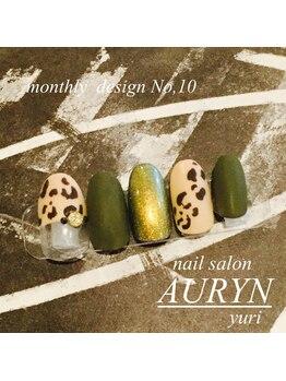 アウリン(AURYN)/12月限定monthly design No,10
