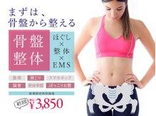 ゲンキプラス 田中島店(GENKI Plus)