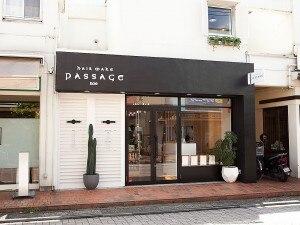 ヘアメイク パッセージノエ 浜田山店(Passage noe)の写真