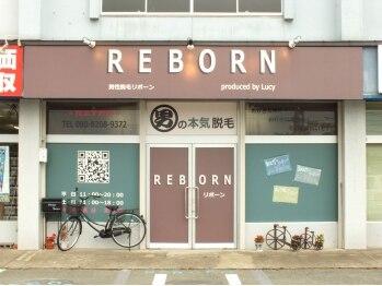 メンズ脱毛専門店 リボーン(REBORN)