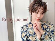 リー バイミクマル(Re:by micmal)