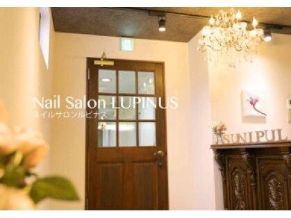 ネイルサロン ルピナス 大倉山店(Nail Salon LUPINUS)の写真
