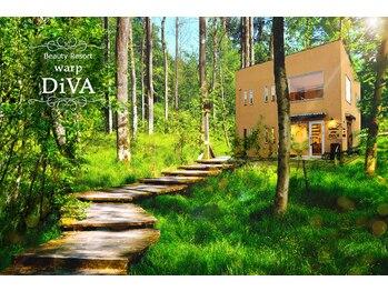 ビューティーリゾート ワープ ディーバ(Beauty Resort warp DiVA)/