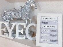 ★【eye C】高品質をご提供!eyeCのメニューと商材を紹介します♪