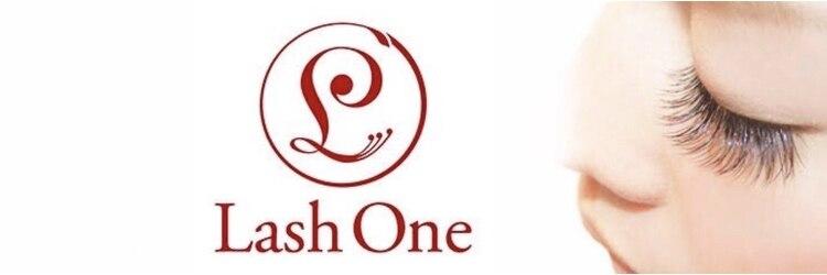 ラッシュ ワン(Lash One)のサロンヘッダー