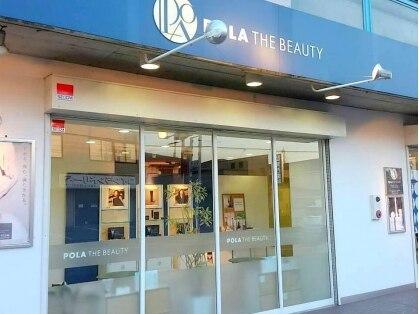 ポーラ ザ ビューティ 泉佐野外環店(POLA THE BEAUTY)の写真