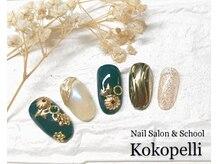 ココペリ(Nail Salon&School kokopelli)/オシャレネイル