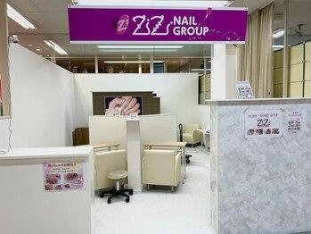 ネイルセン ジジ 帯広店(Nail 1000 ZIZI)(北海道帯広市)