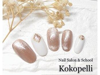 ココペリ(Nail Salon&School kokopelli)/ギャラクシーネイル
