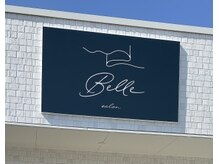 Belleの脱毛機はLUMIX A9を導入しております♪男性も全身施術OK!!!