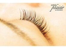 プレジールアイラッシュ 大泉学園店(Plaisir eyelash)