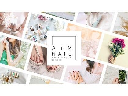 アイムネイル(AiM NAIL)の写真