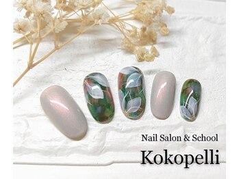 ココペリ(Nail Salon&School kokopelli)/ボタニカルネイル