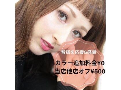 アイラッシュデザイン ピュール 鯖江店(Eyelash Design PUR)の写真