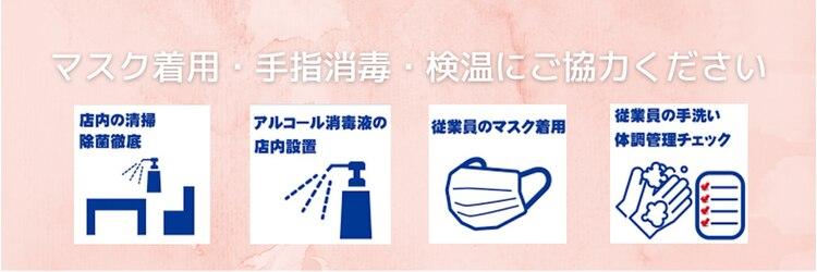 べべ 横浜店(#bebe)のサロンヘッダー