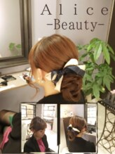 アリス ビューティアンドカフェ(Alice Beauty&Cafe)/シンプルシニヨン