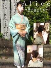 アリス ビューティアンドカフェ(Alice Beauty&Cafe)/留袖☆ヘアセット