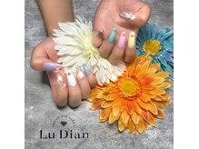 ルディアン(Lu Dian)