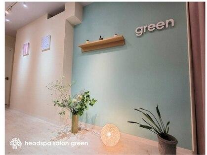 ヘッドスパサロン green【ヘッドスパサロン グリーン】