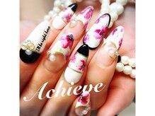 アチーブネイル(Achieve nail)