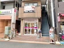 ビアンカ 元住吉店(Bianca)/入り口は2階でございます!