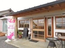 酵素玄米のお店cafeマートルに隣接しています♪