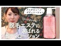 メンズ脱毛専門店 ウララフォーメン(URARA for MEN)