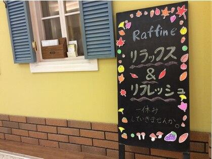ラフィネ 名古屋エスカ店の写真