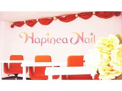 ジェル専門店 ハピネアネイル 自由が丘店(Hapinea Nail)の写真