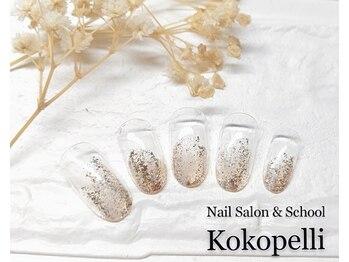 ココペリ(Nail Salon&School kokopelli)/ラメニュアンスネイル